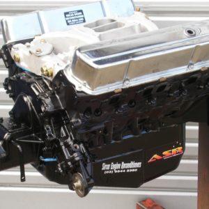 308ci Holden Boat Engine with Dog Clutch, ASR Oil Pan, Balanced, Mild Cam, Performance Valve Springs, etc.