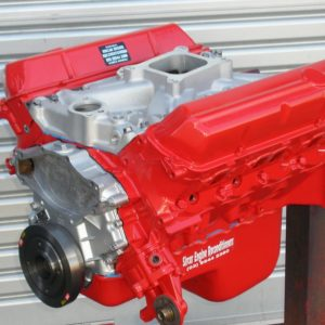 Holden 308 Red Motor Reconditioned to Stage 2. Shown with Inlet Manifold and Harmonic Balancer Fitted.