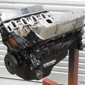 Holden VS 5.0L EFI Stage 2 Long Motor.