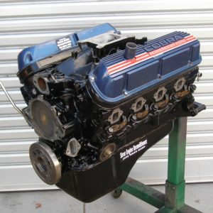Ford 302ci Stage 2 Long Motor.